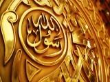 نبی کریمؐ نے فرمایا : ''جو شخص اللہ پر اور روز آخرت پر ایمان رکھتا ہے اسے چاہیے کہ وہ صلۂ رحمی کرے۔'' فوٹو : فائل
