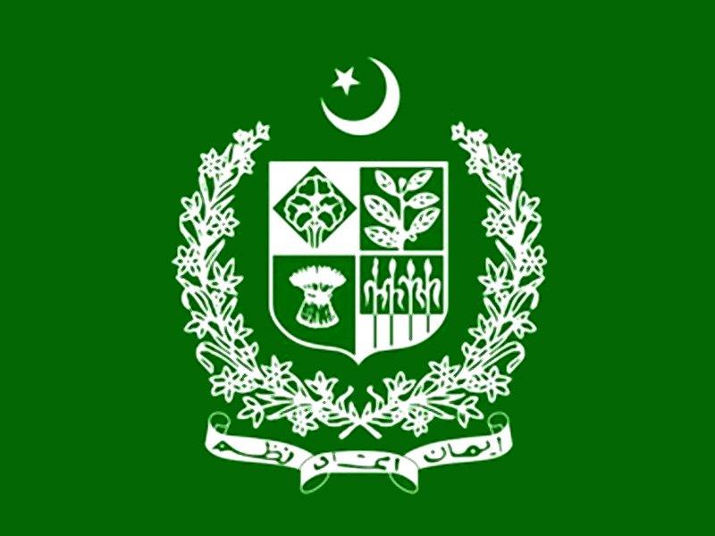 وفاقی حکومت نے کراچی میں مکمل طورپرسرگرم اور فعال ہونے کا فیصلہ کیا ہے۔ فوٹو: فائل