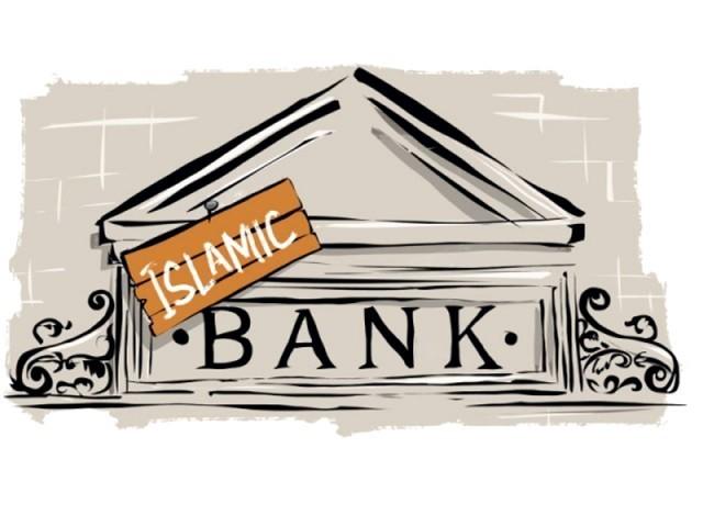 اثاثوں کی مالیت 2.992 کھرب روپے تک بڑھ گئی،سرمایہ کاری کا حجم 606 ارب روپے رہا۔ فوٹو: فائل