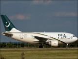 طیارے میں سوار200سےزائد مسافروں کو ریسکیو کرلیا گیا، فوٹو: فائل