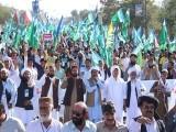 بلوچستان کے غیرت مند پشتون اور بلوچ کشمیریوں کے ساتھ ہیں، سراج الحق، فوٹو: سوشل میڈیا