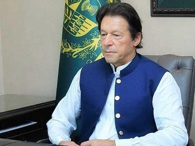 پہلی مرتبہ احتساب کا عمل سیاسی مداخلت سے آزاد ہے، وزیراعظم عمران خان