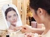 ہائی مرر ایک ایسا آئینہ ہے جو جلد کی تمام کیفیات پر نظر رکھتا ہے اور مفید مشورے بھی دیتا ہے۔ فوٹو: ہائی مرر