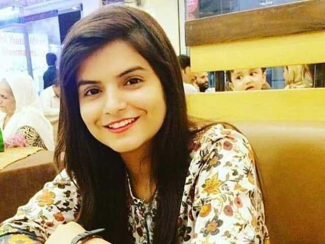 نمرتا چانڈکا ڈینٹل کالج میں فائنل ایئر کی طالبہ تھی۔ فوٹو:فائل