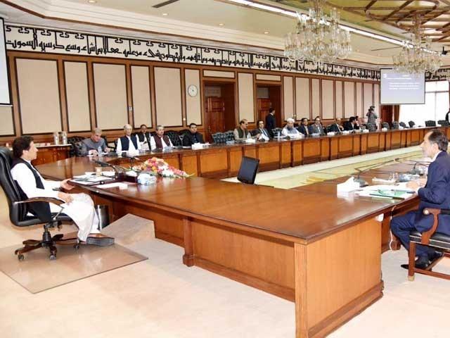 کابینہ  اجلاس میں 19نکاتی ایجنڈے پر غور کیا گیا فوٹو: فائل