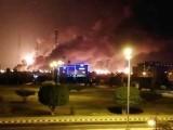 تیل کی دو تنصیبات پر حملے میں 18 ڈرون اور 7 کروز میزائل داغے گئے،سعودی وزارت دفاع ۔ فوٹو: فائل