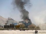 افغان وزارت دفاع نے فضائی کارروائی کی تصدیق کردی