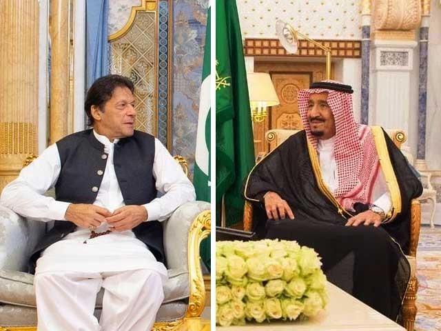 وزیراعظم نے شاہ سلمان کو مقبوضہ کشمیر کی تازہ ترین صورتحال سے بھی آگاہ کیا (فوٹو:فائل)