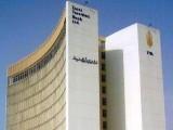 بینک کے انتظامی معاملات متاثر،قرضوں کا اجرا اوروصولیاں بھی کم رہیں