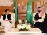 وزیراعظم عمران خان کے دورہ سعودی عرب کا اعلامیہ جاری فوٹو:فائل