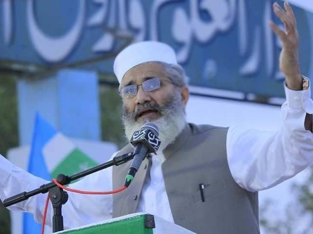 کشمیری پاکستان کی فوج اور پاکستان کے مجاہدوں کا انتظار کر رہے ہیں، امیر جماعت اسلامی، فوٹو: فائل