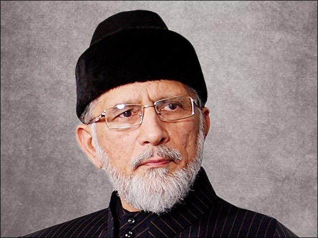 شیخ الاسلام طاہر القادری نے استعفے کا اعلان کرکے مریدین کو مایوس کردیا۔ (فوٹو: انٹرنیٹ)