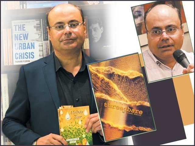 'میلوڈی آف اے ٹیئر' کے مصنف ہارون خالد اختر سے ملاقات
