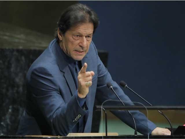 اس سےبھارت کومقبوضہ وادی میں مظالم بڑھانے اور ایل اوسی پارحملےکابہانہ ملےگا، عمران خان فوٹو:فائل