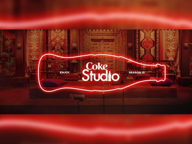 کوک اسٹوڈیو کے 12 ویں سیزن کی پہلی قسط 11 اکتوبر کو جاری کی جائے گی۔ فوٹو : فیس بک