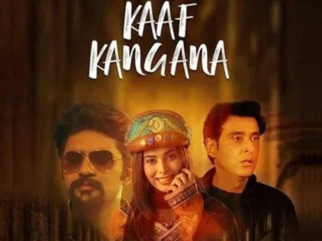 قلم سے انصاف کیا، فلم دیکھنے پر ''کاف '' اور '' کنگنا'' کا راز کھلے گا، خلیل الرحمن قمر۔ فوٹو: فائل
