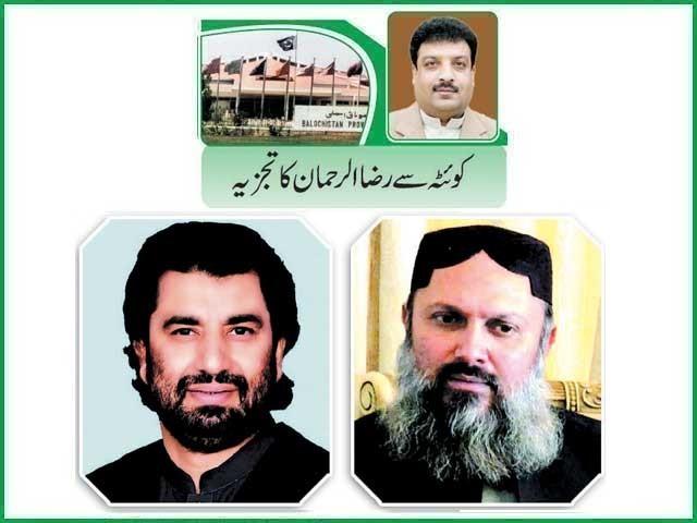 بلوچستان حکومت کا ڈاکٹرز اور پیرا میڈیکس کی ہڑتالیں روکنےکیلئے بلوچستان ایسنشل ہیلتھ سروسز بل لاگو کرنے کا فیصلہ