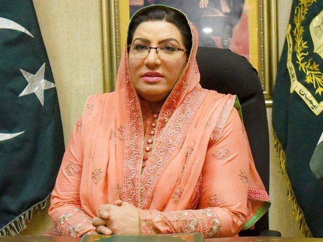 وزیراعظم عمران خان کشمیریوں کے سفیر ہیں، فرودس عاشق اعوان فوٹو: فائل