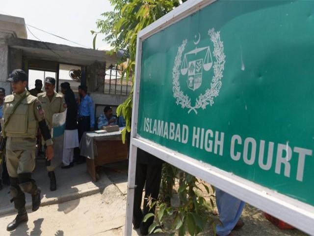 وفاقی دارالحکومت میں پلاٹوں کی الاٹمنٹ پر پابندی برقرار رہے گی، اسلام آباد ہائیکورٹ فوٹو:ٖفائل