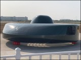 یہ درحقیقت جدید ترین پروٹوٹائپ ہیلی کاپٹر ہے جو اگلے سال پہلی آزمائشی پرواز کرے گا۔ (فوٹو: گلوبل ٹائمز)