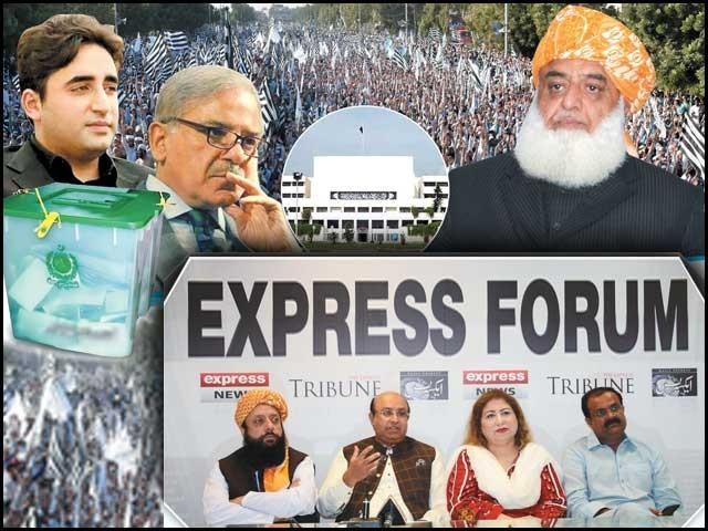 '' آزادی مارچ'' کے حوالے سے منعقدہ ''ایکسپریس فورم'' کی رپورٹ