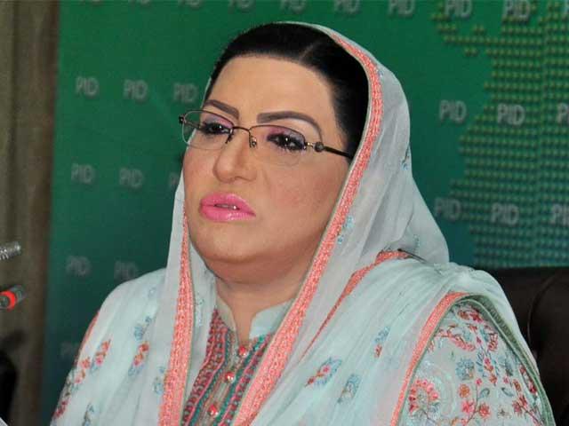 وزیراعظم عمران خان کراچی کے عوام کے دکھوں کا مداوا کرنے کے لئے پرعزم ہیں، فردوس عاشق اعوان فوٹو: فائل