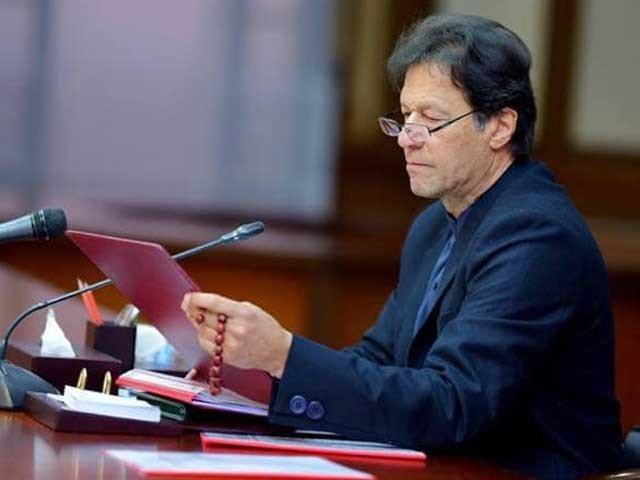 حکومت کی کوشش ہےکہ ٹیکس نظام شفاف بنایاجائے، وزیر اعظم۔فوٹو: فائل