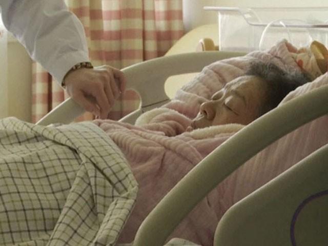 خاتون کو چین میں سب سے عمر رسیدہ ماں کے نام سے شہرت حاصل ہوگئی ہے۔ فوٹو : چینی میڈیا