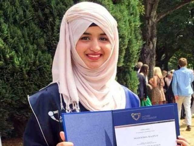 کینسر حیاتیات میں ماسٹرز کی ڈگری حاصل کرنے والی بلوچستان کی پہلی خاتون