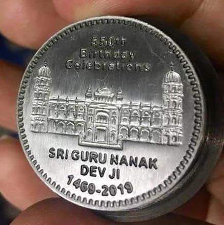 Baba Guru Nanek Pakistani coin