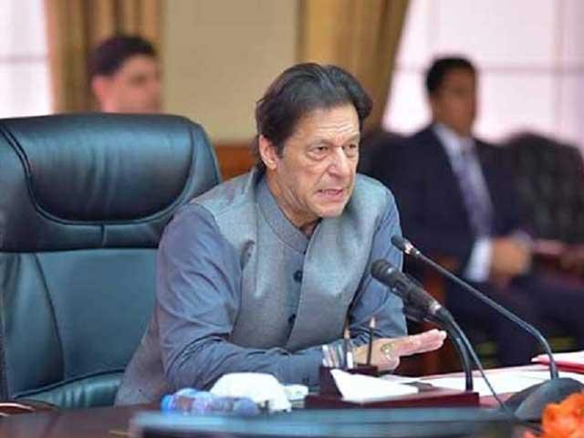 احتجاج سے حکومت کو خطرہ ہوتا تو دھرنے والوں کو اسلام آباد نہ آنے دیا جاتا، حکومتی کمیٹی