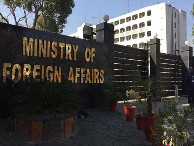 پاکستان کا متفقہ طور پر انتخاب عالمی برادری کا اظہار اعتماد ہے، دفتر خارجہ (فوٹو: فائل)