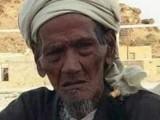 احمد الخلیفی کے بچوں، پوتوں پوتیوں اور نواسے نواسیوں کی تعداد 183 ہے۔ فوٹو: سعودی اخبار