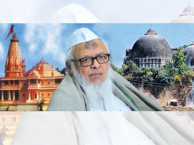 جمعیت علماء ہند کے ناظم،مولانا سید ارشد مدنی کی فکر انگیز و چشم کشا باتیں۔