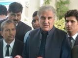 اولین ایجنڈا ملک وملت اور جنوبی پنجاب کی خدمت ہے، وزیر خارجہ فوٹو: فائل