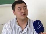 نوجوان کو سانس لینے میں رکاوٹ کا سامنا تھا۔ فوٹو : چینی میڈیا
