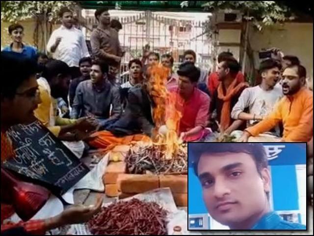 ہندو طلبا مسلمان استاد پروفیسر خان کو ہٹانے کے لیے احتجاجی پوجا کررہے ہیں۔ (فوٹو: فائل)