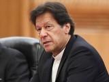 وزیراعظم عمران خان کی بریت کی درخواست پر فیصلہ 5 دسمبر کو سنایا جائے گا۔ فوٹو : فائل