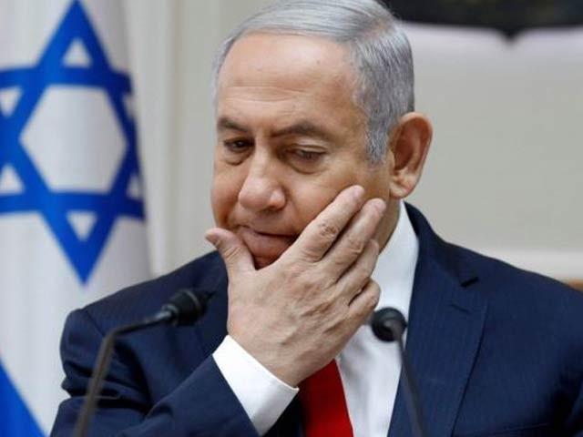 ایک ماہ سے زائد تفتیش اور چار روزہ عدالتی کارروائی کے بعد اسرائیلی وزیرِ اعظم بنجامن نتن یاہو پر تین مقدمات کی فردِ جرم عائد کردی گئی ہے۔ فوٹو: فائل