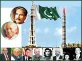 روس چین اور اسرائیل نے اپنی جوہری حیثیت کو  دنیا سے تسلیم کرا یا مگر پاکستان ایسا نہیں کر پایا