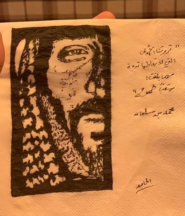Al-Hamid Art On tissue papers 3
