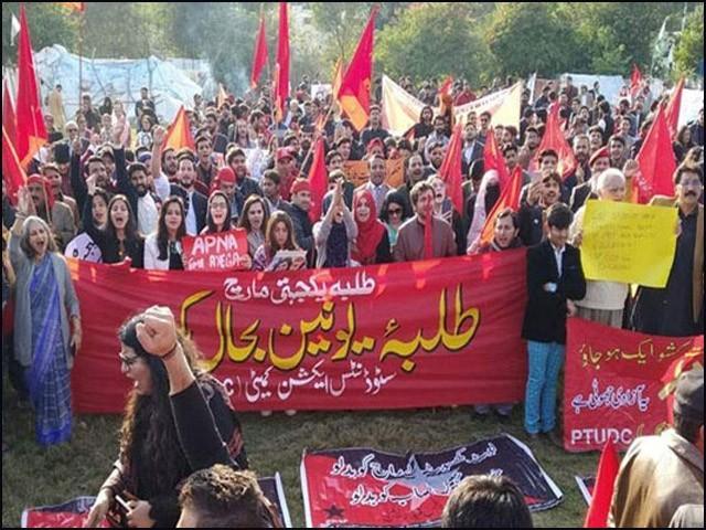 طلبا تنظیموں کی بحالی پورے پاکستان کے طلبا کا مطالبہ ہے۔ (فوٹو: انٹرنیٹ)