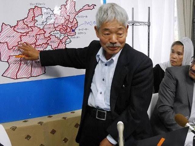 حملے میں جاپانی ڈاکٹر کے 4 باڈی گارڈز اور ڈرائیور بھی ہلاک ہوا۔ فوٹو : فائل
