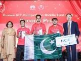 پاکستان نوجوانوں کی ٹٰیم نے ہواوے آئی سی ٹی مشرقِ وسطیٰ مقابلے میں دوسری اور تیسری پوزیشن اپنے نام کرلی ہے۔ فوٹو: بشکریہ ہواوے فیس بک پیج