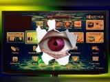 بہت ممکن ہے کہ اسمارٹ ٹی وی آپ کی ریکارڈنگ کرکے خفیہ طور پر کسی دور دراز ہیکر کو بھیج رہا ہو۔ (فوٹو: انٹرنیٹ)