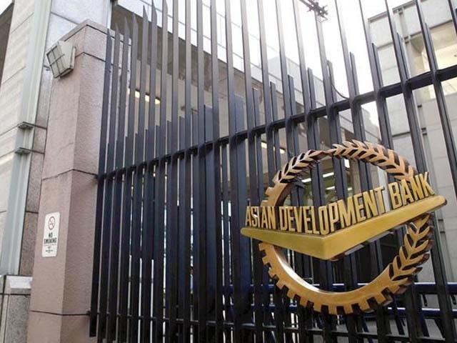 پاکستان کو معاشی استحکام کے لیے امداد جاری رکھیں گے، ایشیائی ترقیاتی بینک۔ فوٹو : فائل