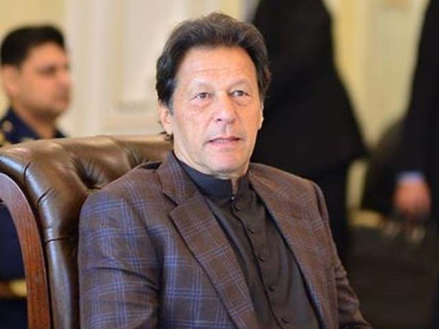 پاکستان سارک پراسس کو کامیاب بنانے کے لئے پُرعزم ہے، وزیر اعظم فوٹو: فائل