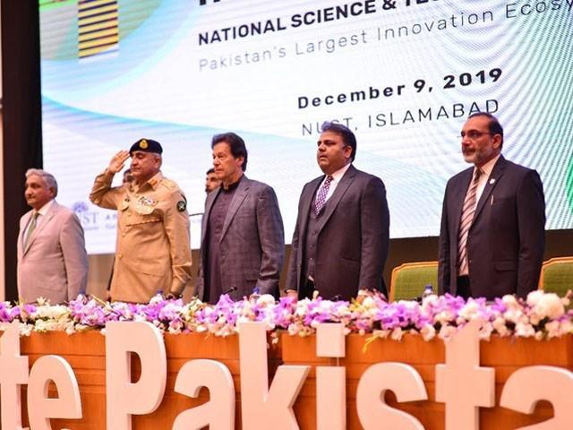 این ایس ٹی پی پاکستان میں اپنی نوعیت کا پہلا منصوبہ ہے جو علمی معیشت کو متحرک کرنے کا ایک پلیٹ فارم ہے، آئی ایس پی آر (فوٹو: سوشل میڈیا)