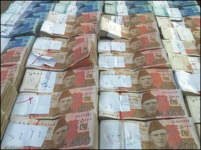 لوٹی ہوئی دولت میں سے ایک بڑی رقم پاکستان کو وصول ہوچکی ہے۔ (فوٹو: انٹرنیٹ)