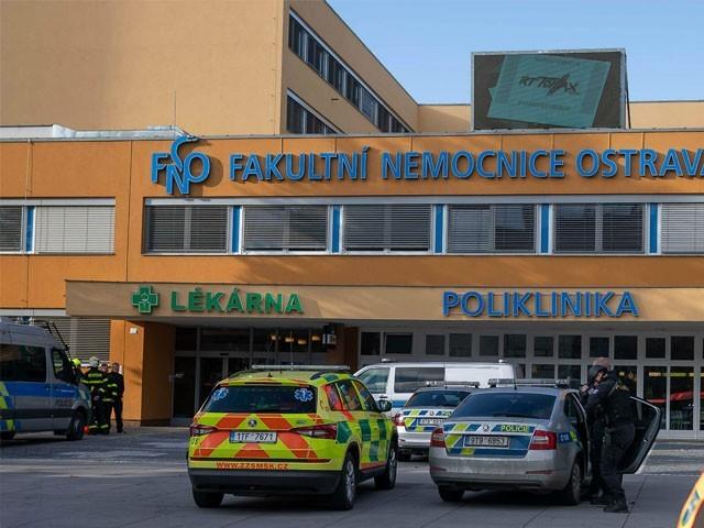 فائرنگ کے بعد حملہ آور نے خود کشی کرلی، فوٹو : فائل
